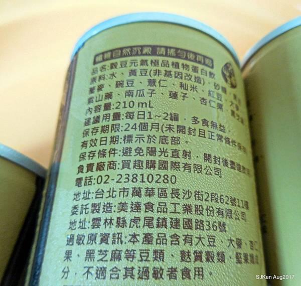 23-DSCN1806.JPG