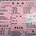 10-DSCN0146.JPG
