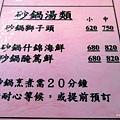 20-DSCN0170.JPG
