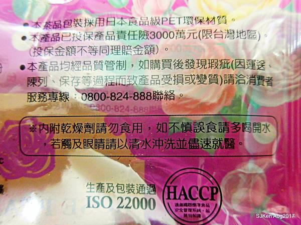 40-DSCN0036.JPG