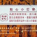 19-26-DSCN1626.JPG