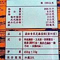 25-30-DSCN1640.JPG