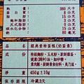 26-29-DSCN1641.JPG