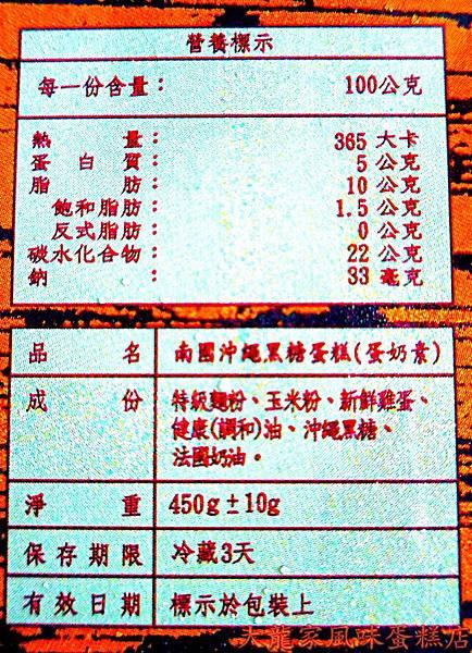 28-32-DSCN1643.JPG