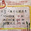 56-48-DSCN1688.JPG