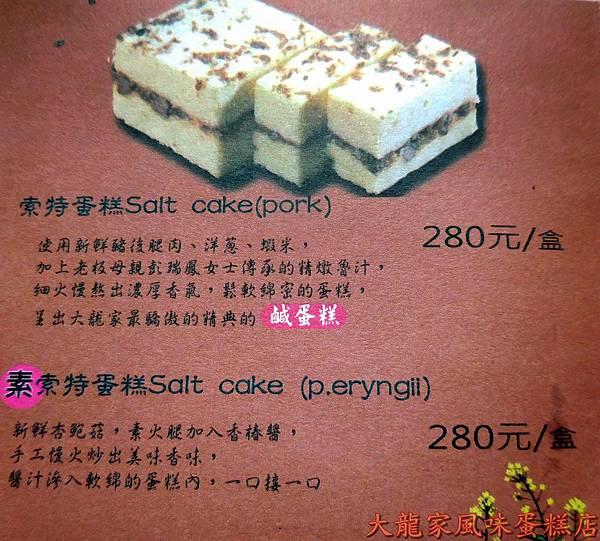 57-40-DSCN1689.JPG