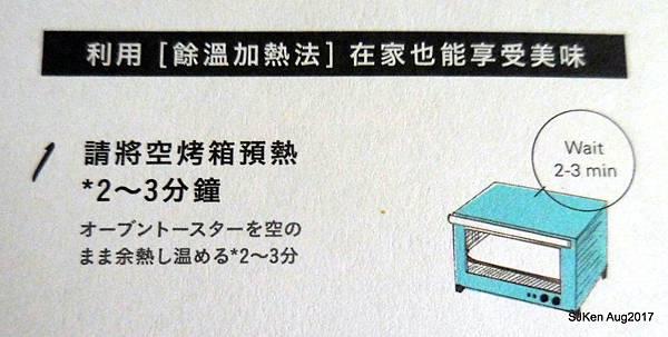 12-DSCN1439.jpg