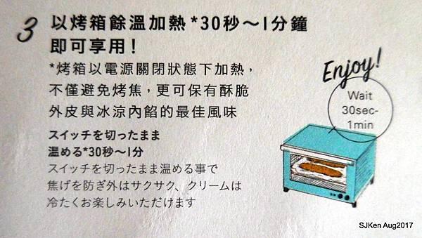 14-DSCN1441.jpg