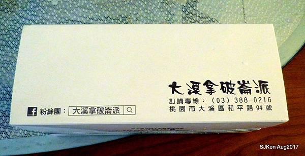 11-DSCN1229.JPG