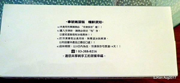 13-DSCN1233.JPG