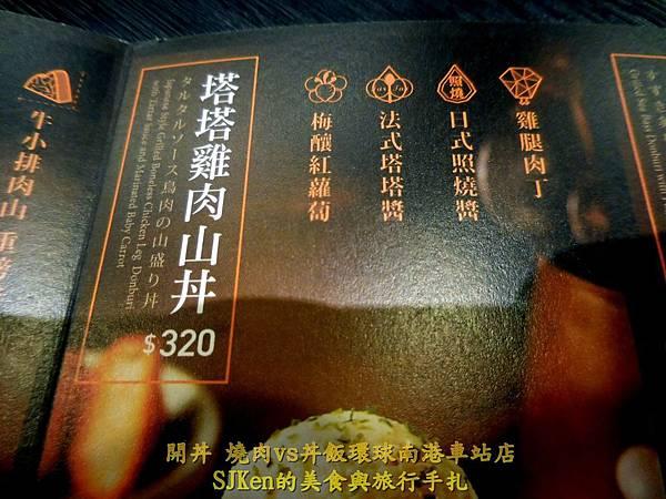 12-DSCN0296.JPG