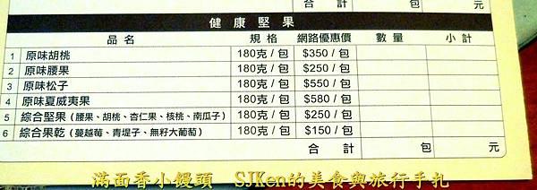 14-DSCN1192.JPG