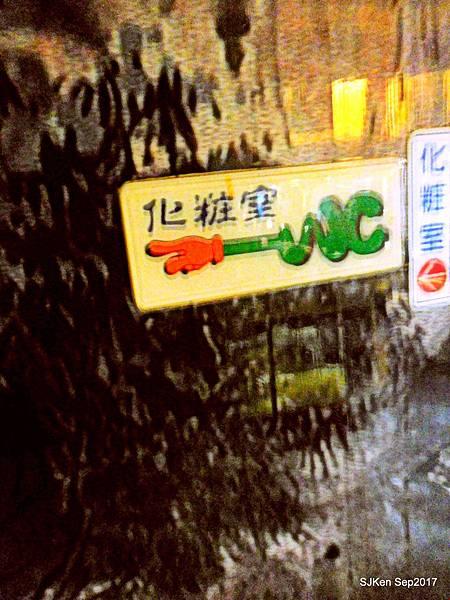 022-DSCN1076.JPG