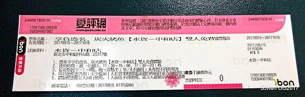 02-DSCN1150.JPG