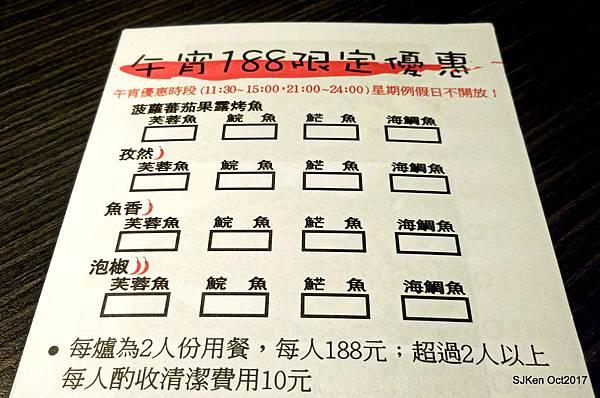 43-DSCN1210.JPG