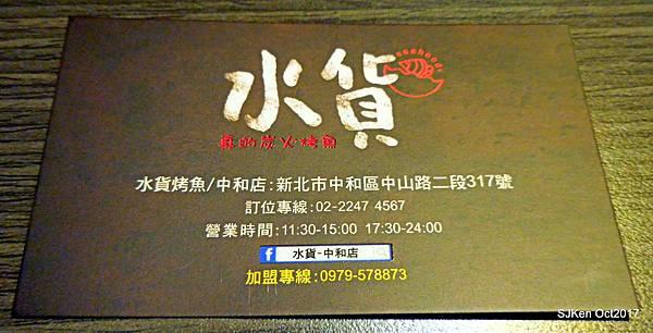96-DSCN1191.JPG