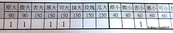 06-DSCN0071.JPG