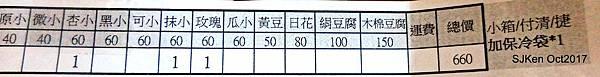 07-DSCN0072.JPG