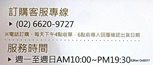 22-DSCN0083.JPG