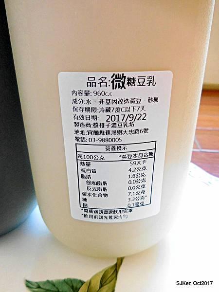 30-DSCN0108.JPG