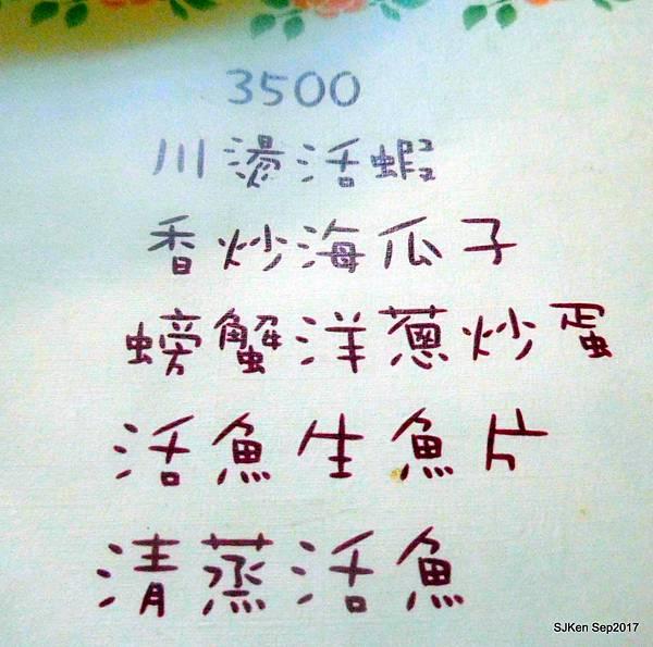 10-DSCN0729.JPG