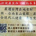 02-DSCN2002.JPG