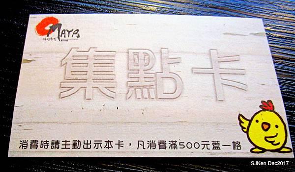 14-IMG_5045.JPG