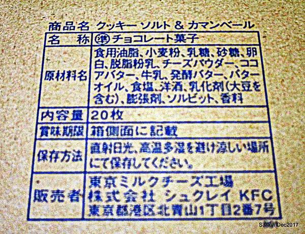 07-IMG_5472.JPG