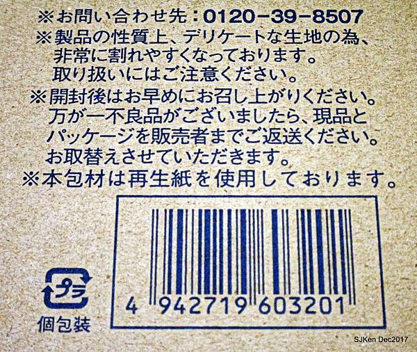 08-IMG_5474.JPG