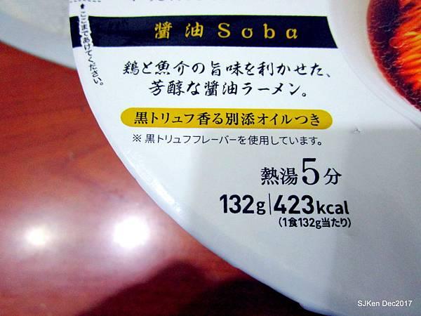 05-IMG_4775.JPG