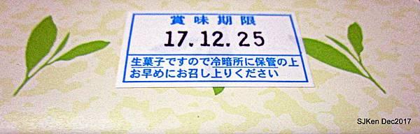 11-IMG_4738.JPG