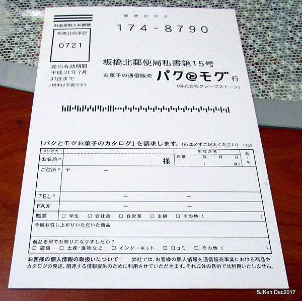 14-IMG_4749.JPG