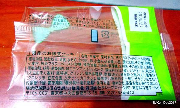 20-IMG_4769.JPG