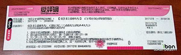 01-IMG_5585.JPG