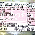47-IMG_5694.JPG