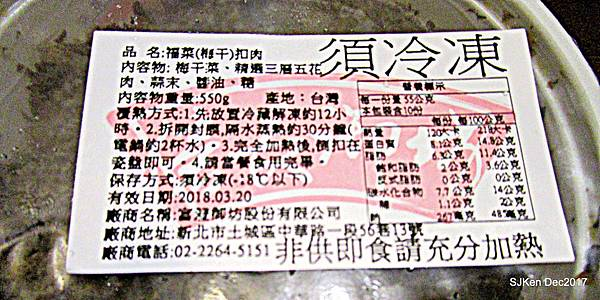 64-IMG_5688.JPG