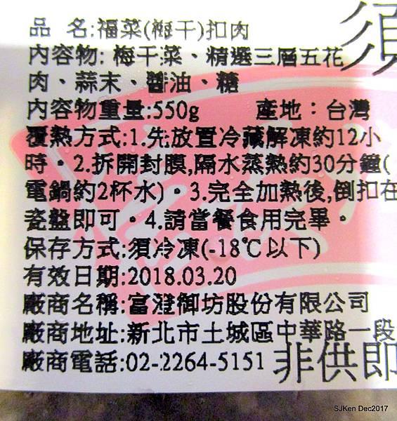 65-IMG_5691.JPG
