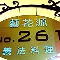 007-IMG_3584.JPG