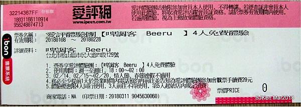 001-DSCF7829.JPG