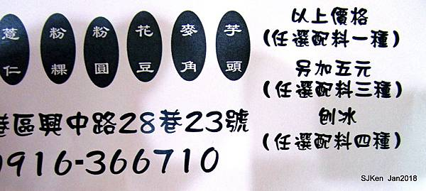 10-IMG_6970.JPG