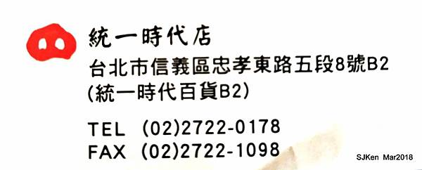 29-P_20180312_154121_vHDR_Auto.jpg
