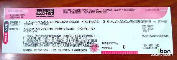 001-IMG_1535.JPG