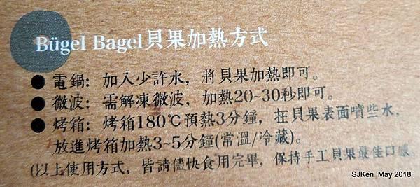 11-DSCN0689.JPG