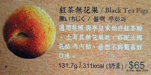 15-DSCN0701.JPG