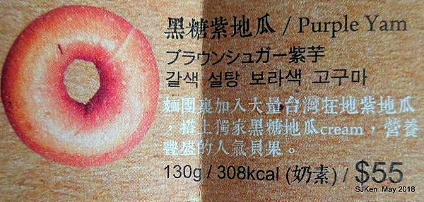 27-DSCN0705.JPG
