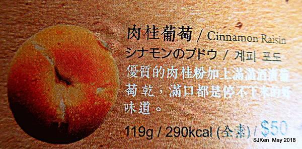 45-DSCN0707.JPG