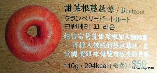 53-DSCN0708.JPG