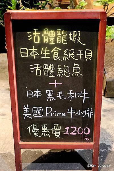 05-鮨一の鍋106.jpg