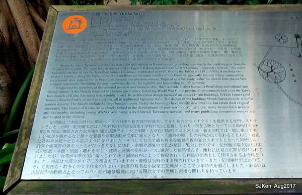 08-DSCN0809.JPG