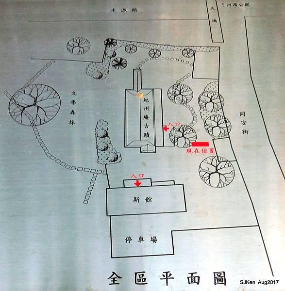 09-DSCN0808.JPG